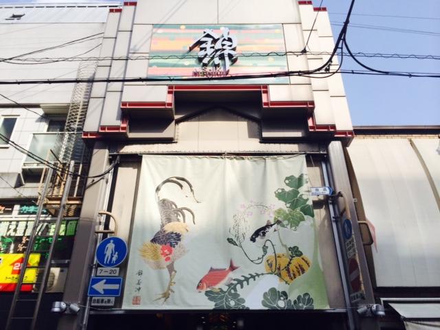 京都へ。炭水化物が好き。_a0050302_1233613.jpg