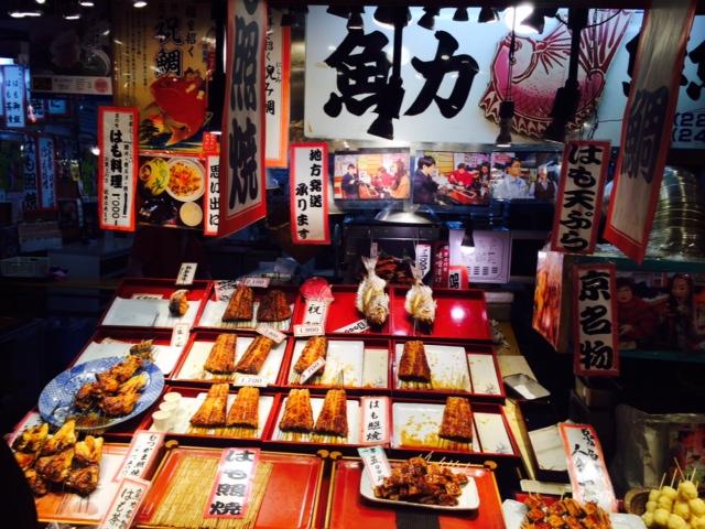 京都へ。炭水化物が好き。_a0050302_1305346.jpg