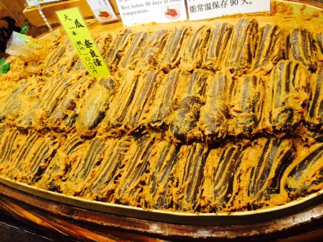 京都へ。炭水化物が好き。_a0050302_1362567.jpg