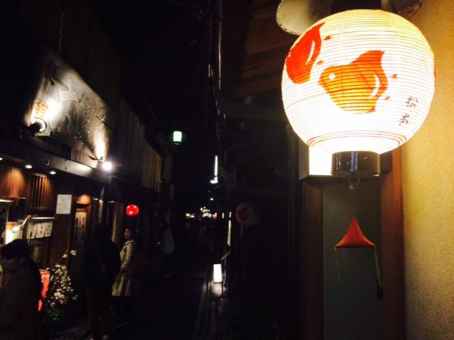 京都へ。炭水化物が好き。_a0050302_155571.jpg