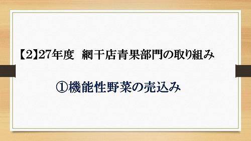 f0070004_1328488.jpg