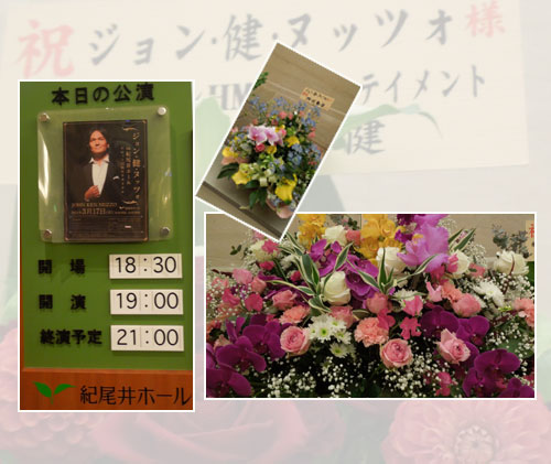 紀尾井ホールへ_c0051105_1183357.jpg