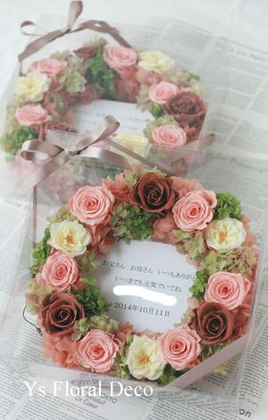桜柄のお着物に生花のヘッドドレス & 贈呈用リース_b0113510_2255352.jpg