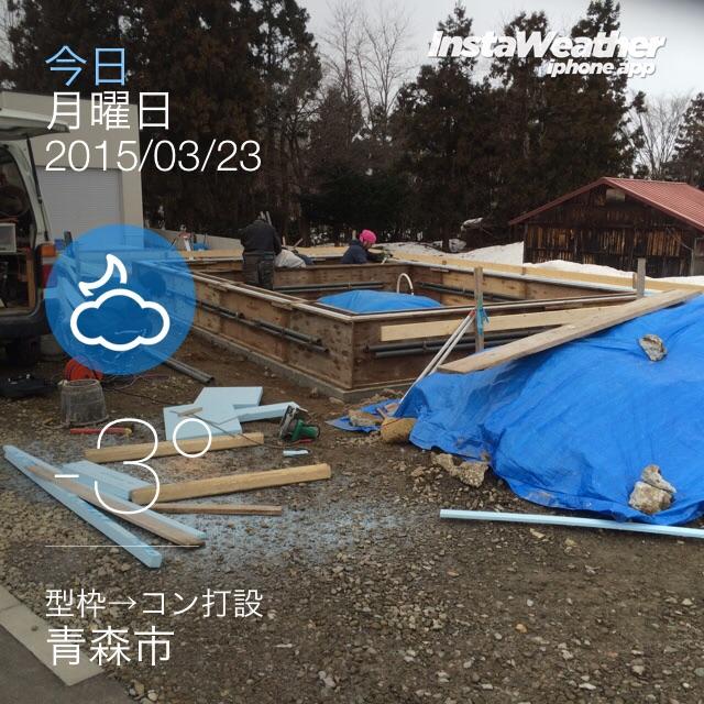 2013/3/23 型枠→コン打設_f0116421_220751.jpg