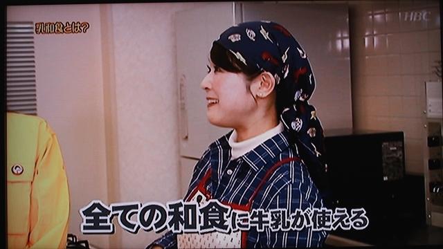 3/7(土) HBC北海道放送さまの番組に出演させて頂きました♪_b0204930_22231488.jpg