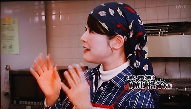 3/7(土) HBC北海道放送さまの番組に出演させて頂きました♪_b0204930_22233468.jpg