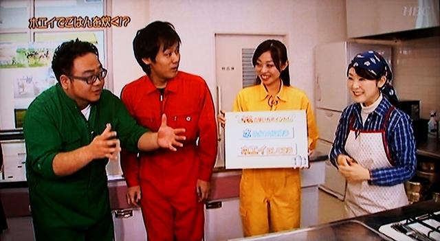 3/7(土) HBC北海道放送さまの番組に出演させて頂きました♪_b0204930_22234650.jpg