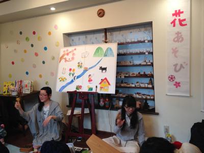 3月21日(土)もんきりワークショップと小さな童謡コンサート〜春のまき〜_e0016830_22445987.jpg