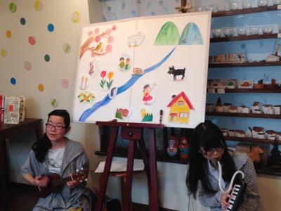 3月21日(土)もんきりワークショップと小さな童謡コンサート〜春のまき〜_e0016830_22451552.jpg