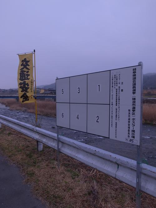 朝の散歩@瑞浪_b0036636_18122528.jpg