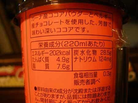 f0333938_20102666.jpg