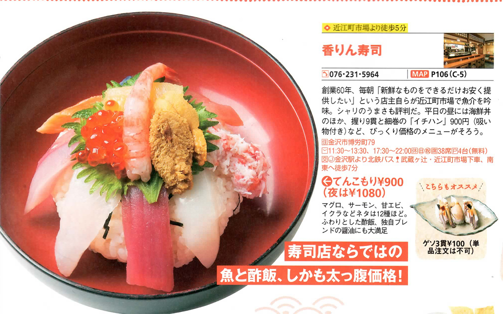 金沢女子旅_c0110051_16401435.jpg