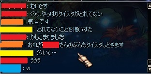 e0052353_23182825.jpg