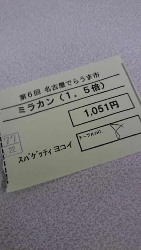 f0116159_6554161.jpg