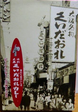b0176192_1939189.jpg