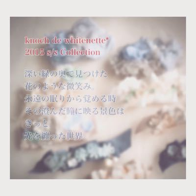 c0212193_23451799.jpg