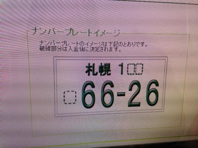 b0127002_20115125.jpg