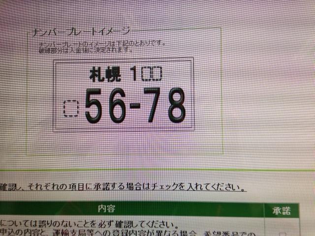 b0127002_2073498.jpg