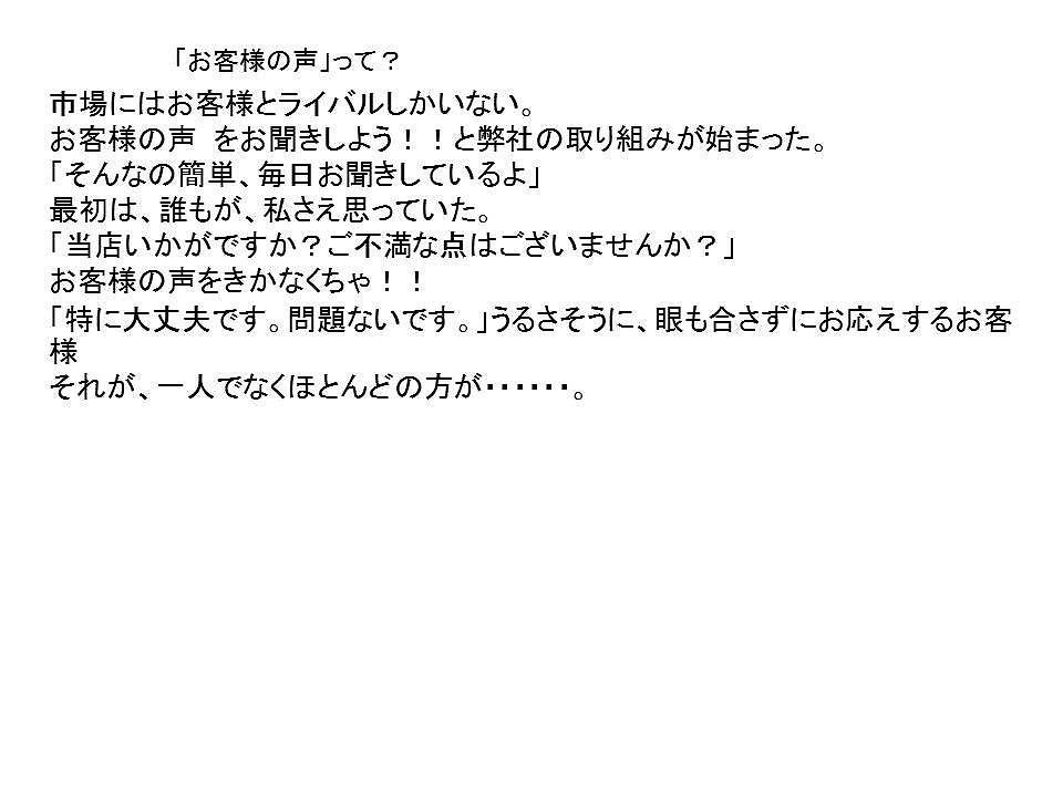 f0070004_17413932.jpg