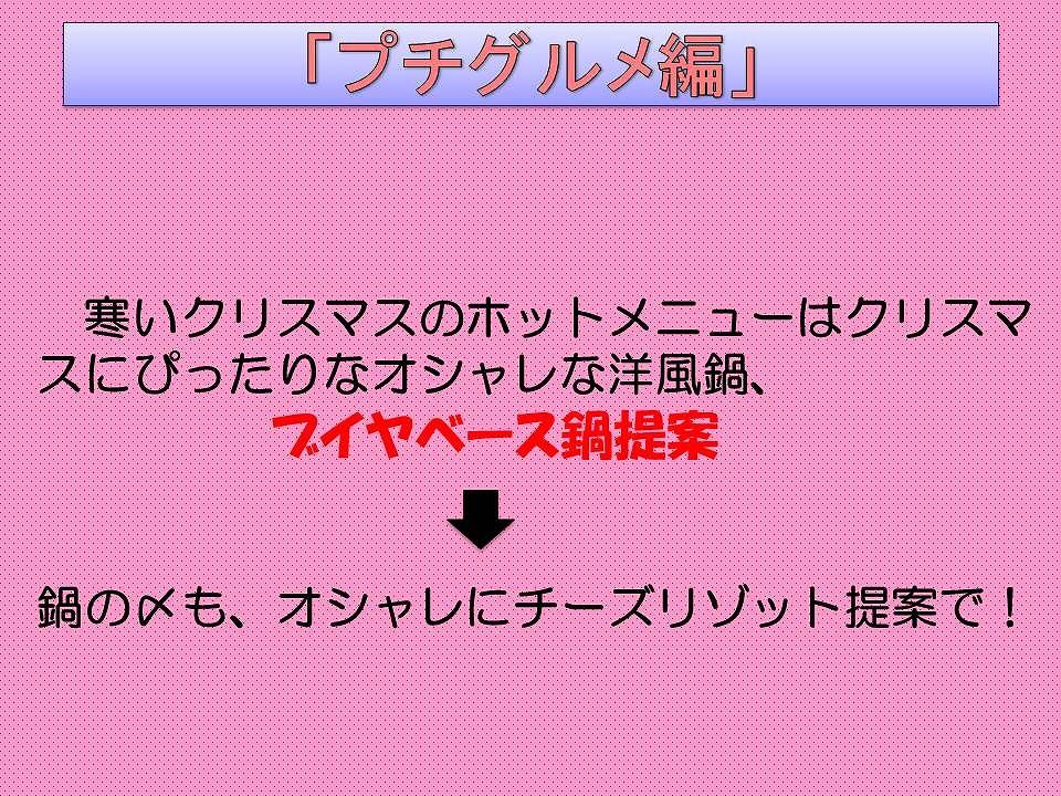 f0070004_17481411.jpg
