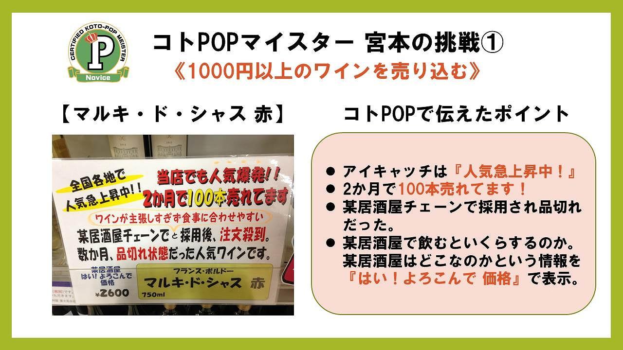f0070004_1755013.jpg