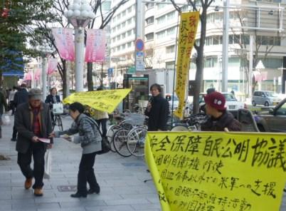 15/3/24 秘密保護法反対+集団的自衛権容認反対街頭宣伝しました(名古屋)_c0241022_19435576.jpg