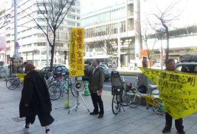 15/3/24 秘密保護法反対+集団的自衛権容認反対街頭宣伝しました(名古屋)_c0241022_19441913.jpg