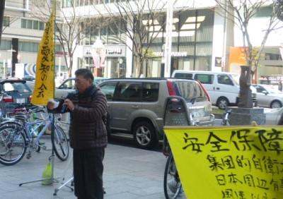 15/3/24 秘密保護法反対+集団的自衛権容認反対街頭宣伝しました(名古屋)_c0241022_19443913.jpg