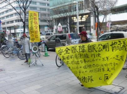 15/3/24 秘密保護法反対+集団的自衛権容認反対街頭宣伝しました(名古屋)_c0241022_1944851.jpg