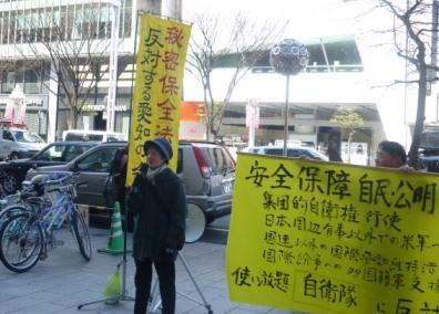 15/3/24 秘密保護法反対+集団的自衛権容認反対街頭宣伝しました(名古屋)_c0241022_19451266.jpg