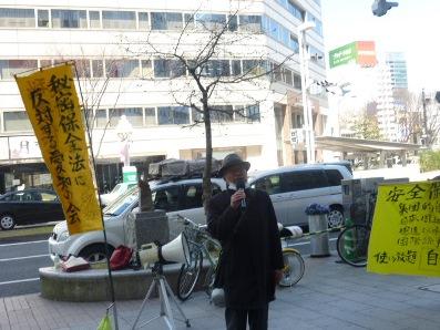 15/3/24 秘密保護法反対+集団的自衛権容認反対街頭宣伝しました(名古屋)_c0241022_19453187.jpg