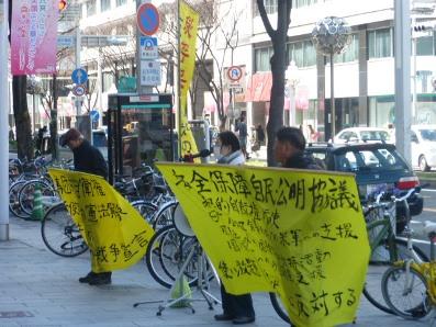 15/3/24 秘密保護法反対+集団的自衛権容認反対街頭宣伝しました(名古屋)_c0241022_19454556.jpg