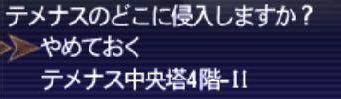 d0260125_02293877.jpg