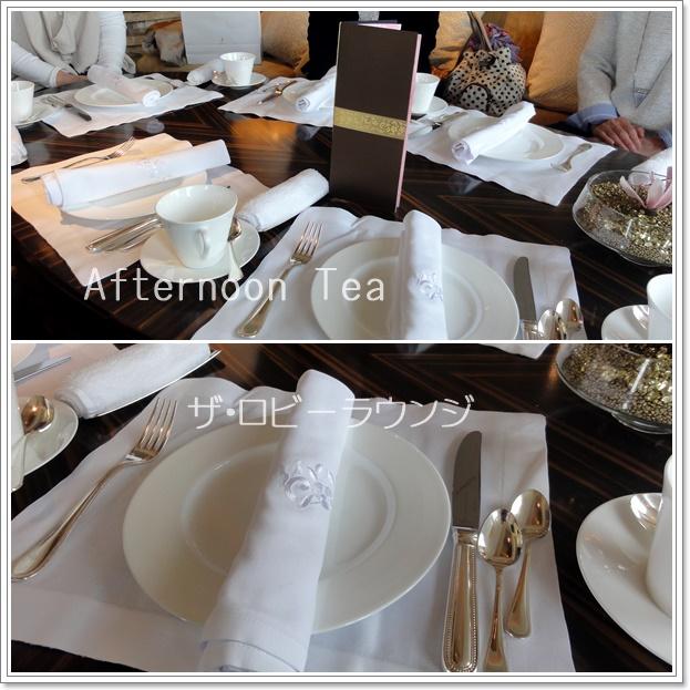 Shangri-La hotel TOKYO ~Afternoon Tea_c0079828_20464150.jpg