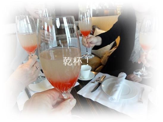 Shangri-La hotel TOKYO ~Afternoon Tea_c0079828_20544566.jpg