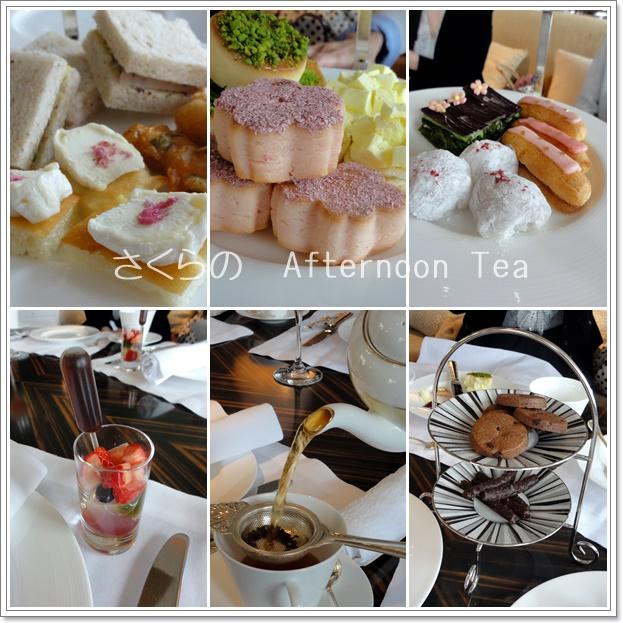 Shangri-La hotel TOKYO ~Afternoon Tea_c0079828_2192195.jpg