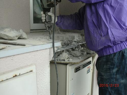 西区 T様邸・浴室改修工事_d0125228_7204790.jpg