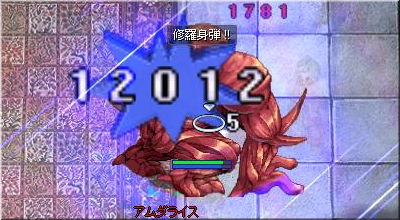 f0201433_21193158.png