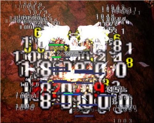 f0201433_21443744.jpg