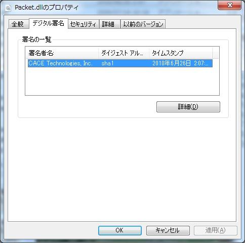 c0240934_1837561.jpg
