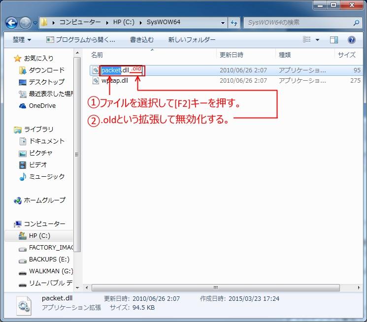 c0240934_18382785.jpg