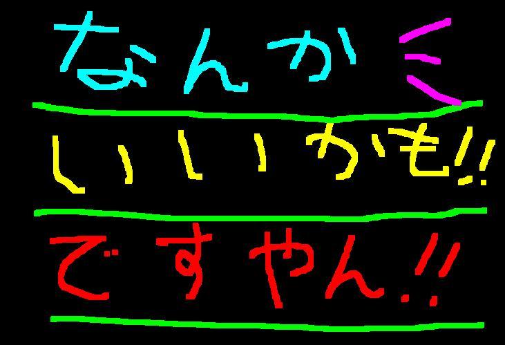 f0056935_16581338.jpg