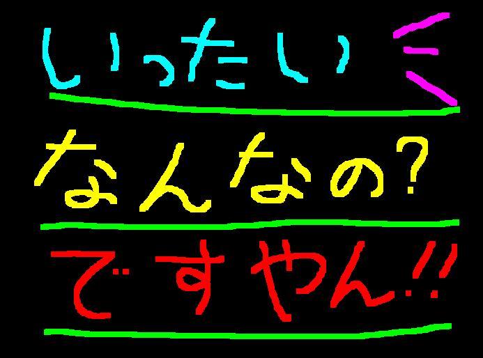 f0056935_1951219.jpg