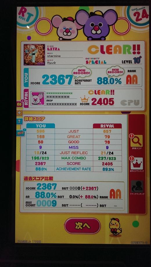 f0019846_1593352.jpg