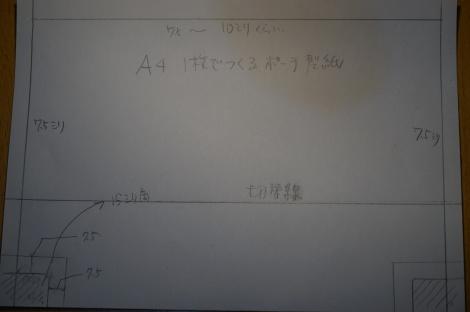 a0046748_22001871.jpg