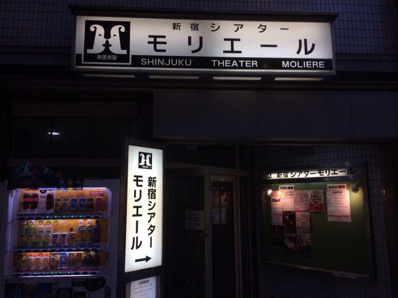 新宿の印象_e0046950_19395186.jpg