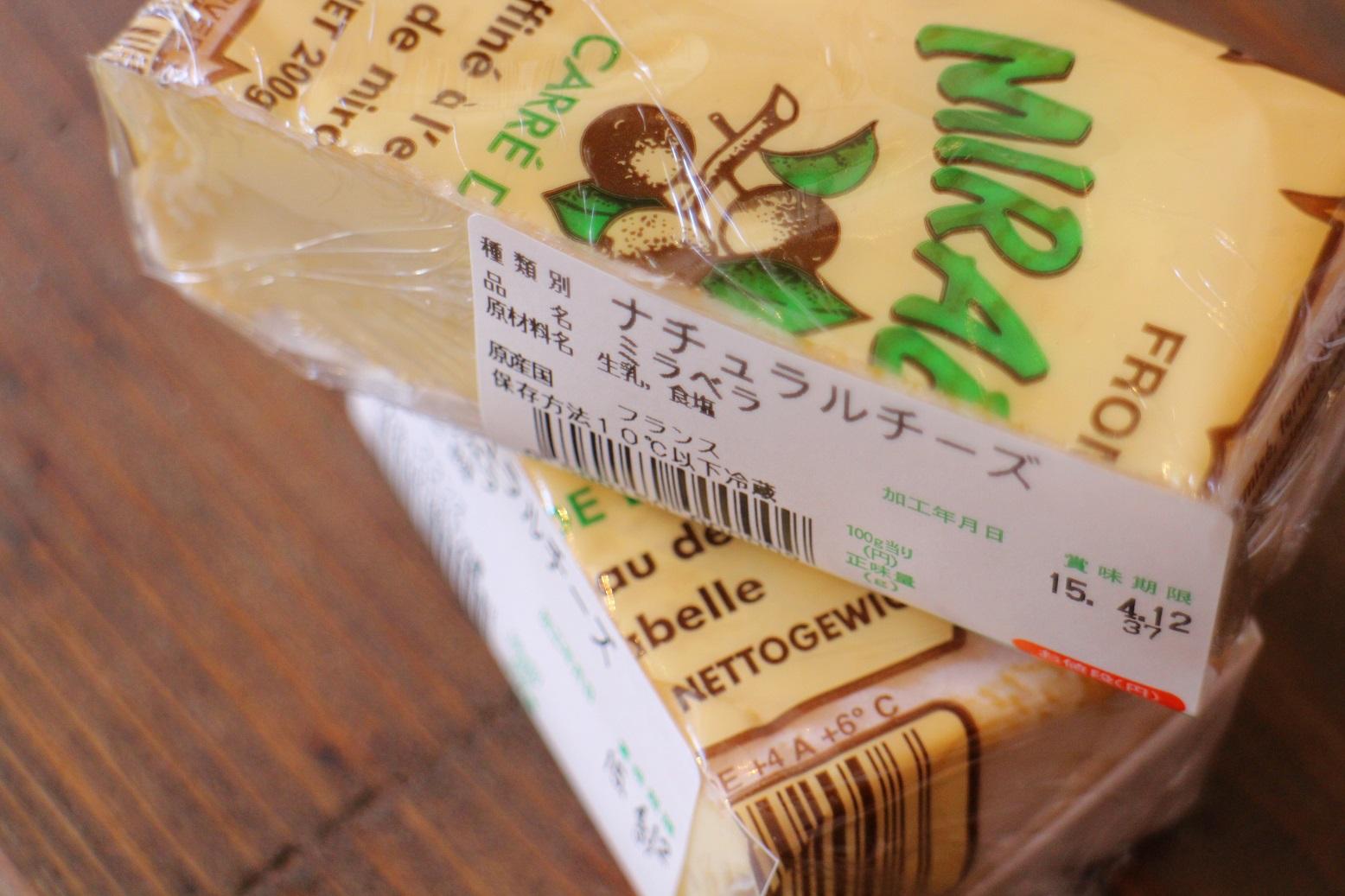 チーズ入荷しました!_b0016474_11215653.jpg