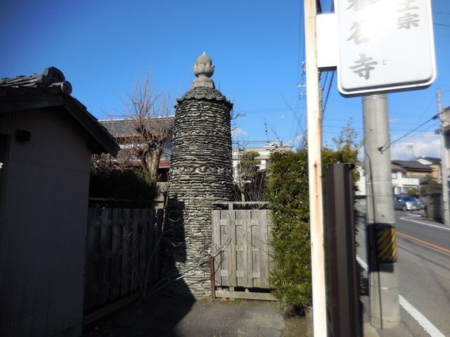 岡崎市内を走る_d0251191_1813356.jpg