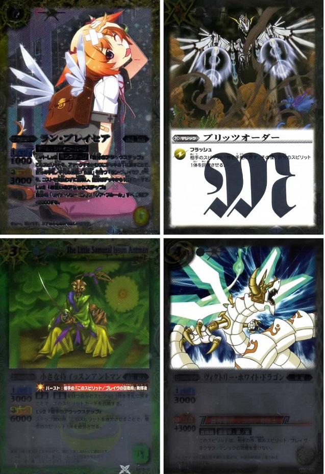 f0205396_17411197.jpg