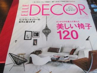 玄関にも、美しい椅子を!_d0091909_1701770.jpg